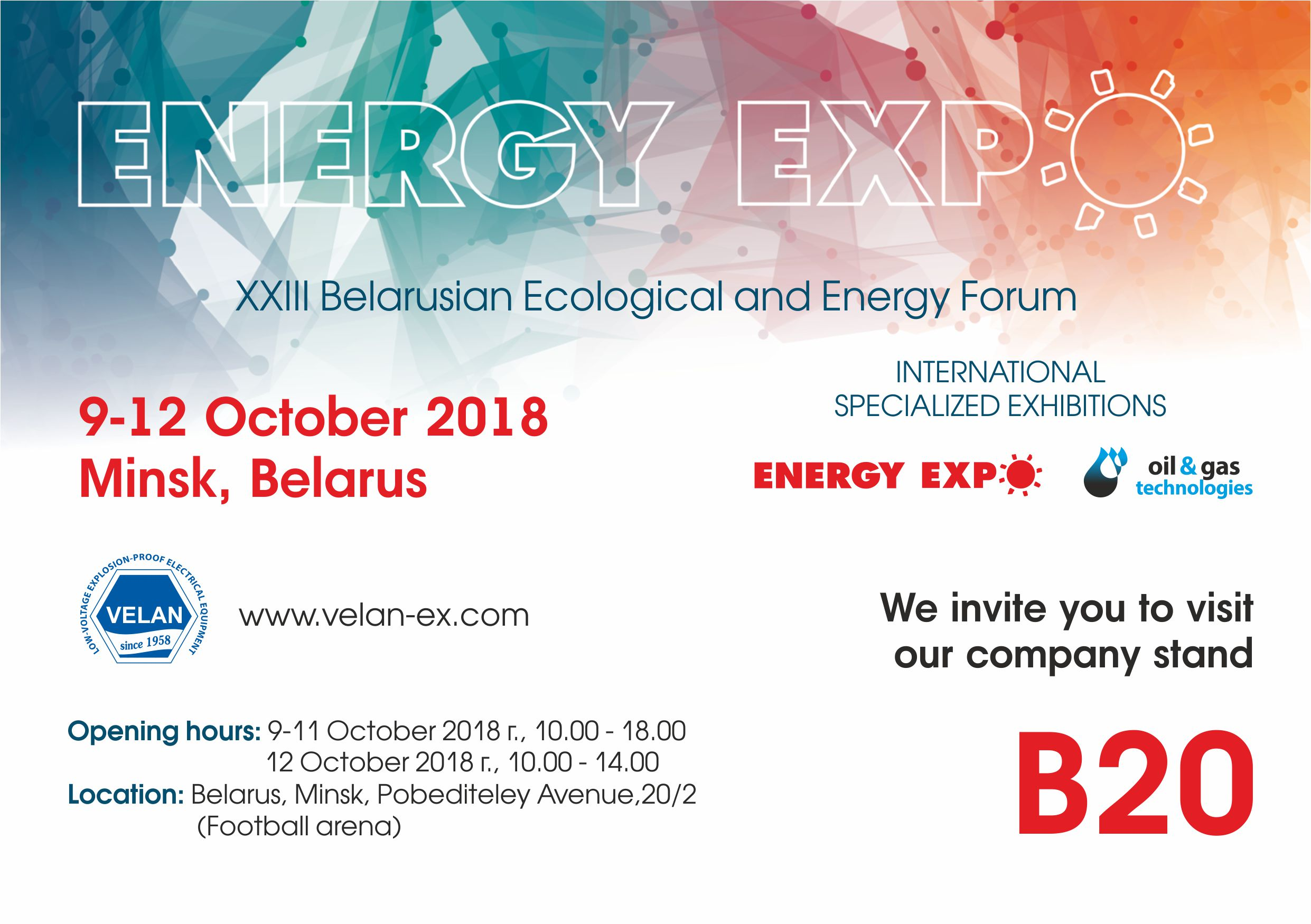 XXIII Belarusian Energy and Environmental Forum, Minsk. ENERGY EXPO-2018, October 9-12.