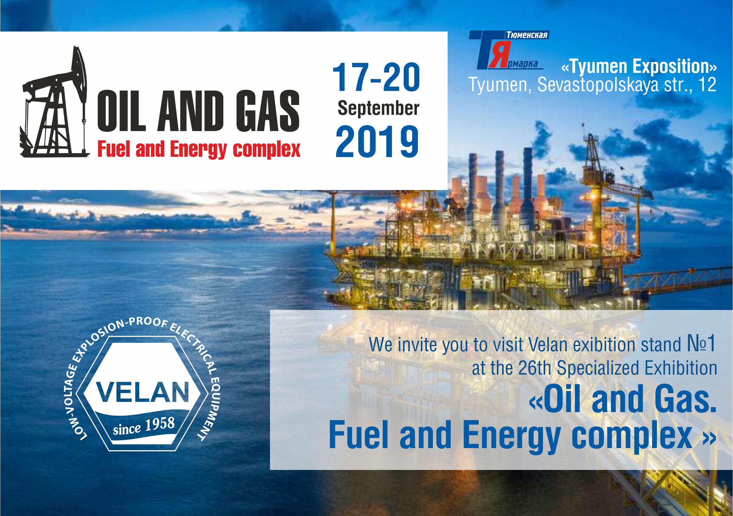 "26-th specialized exhibition ""Oil and gas. Fuel and energy complex», Tyumen"