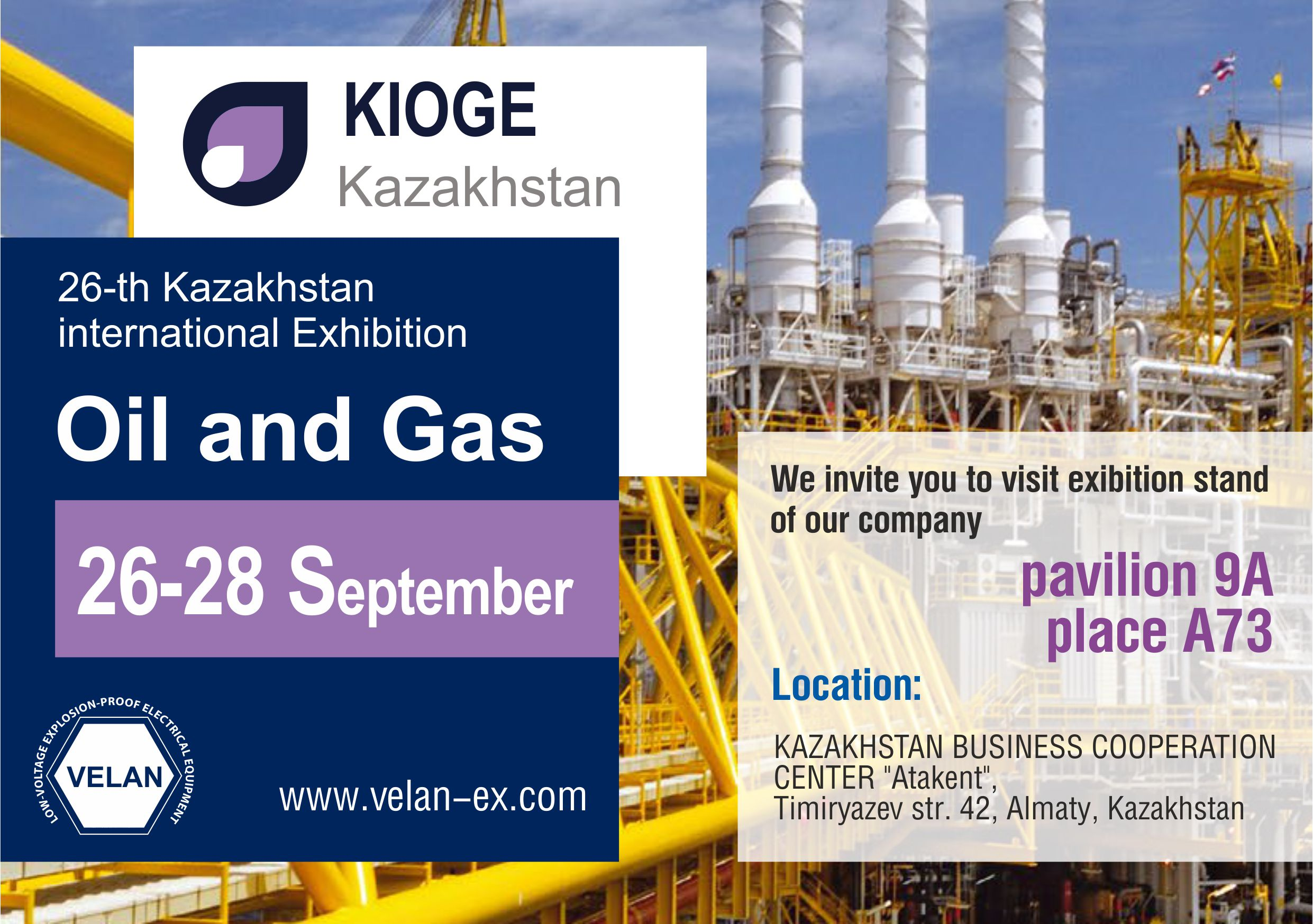 "26-th Kazakhstan international Exhibition and conference ""Oil and Gas"", Almaty, Kazakhstan"