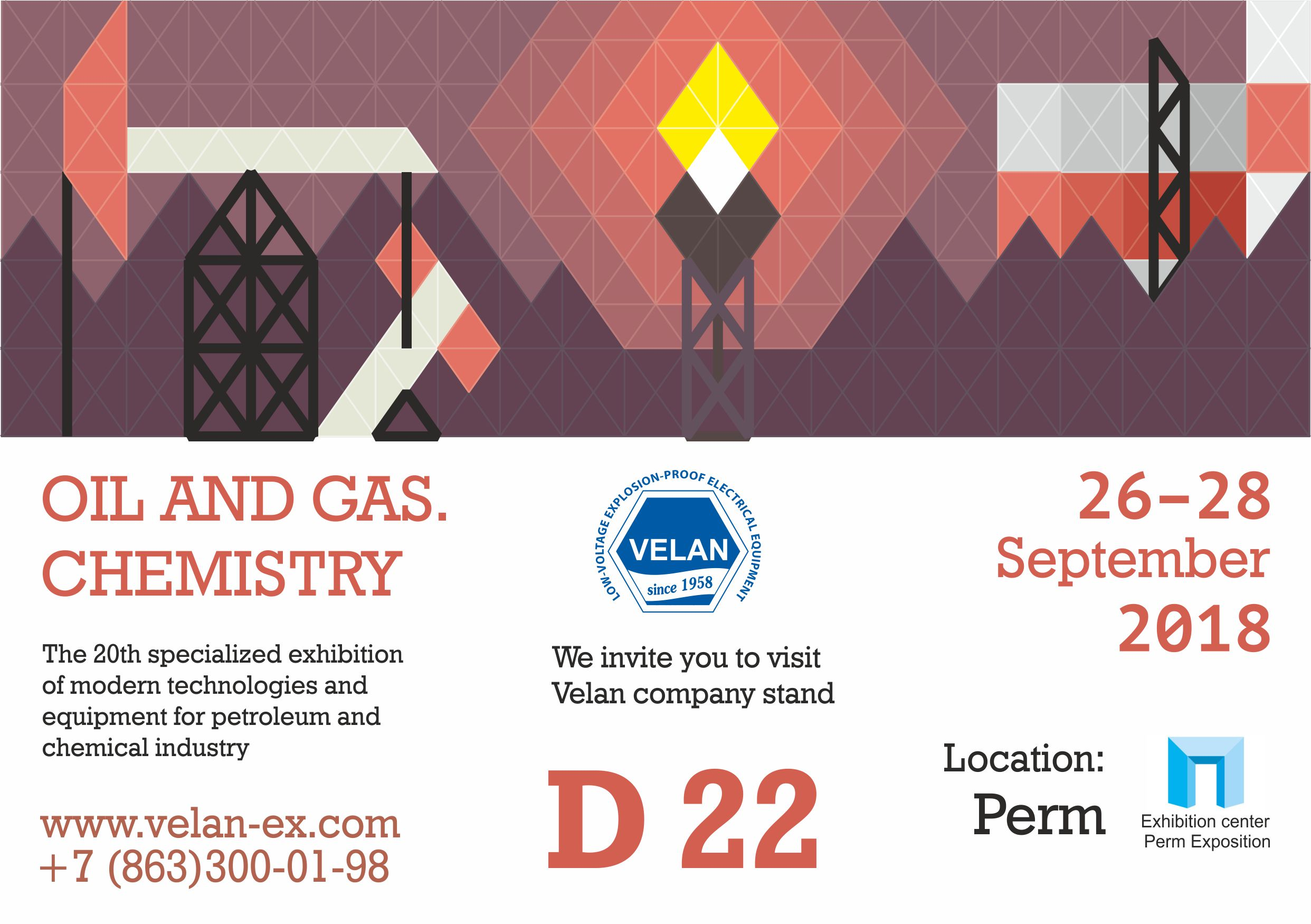 "The 20th anniversary exhibition ""Oil and Gas. Chemistry-2018"", Perm, Kosmonavtov highway, 59."