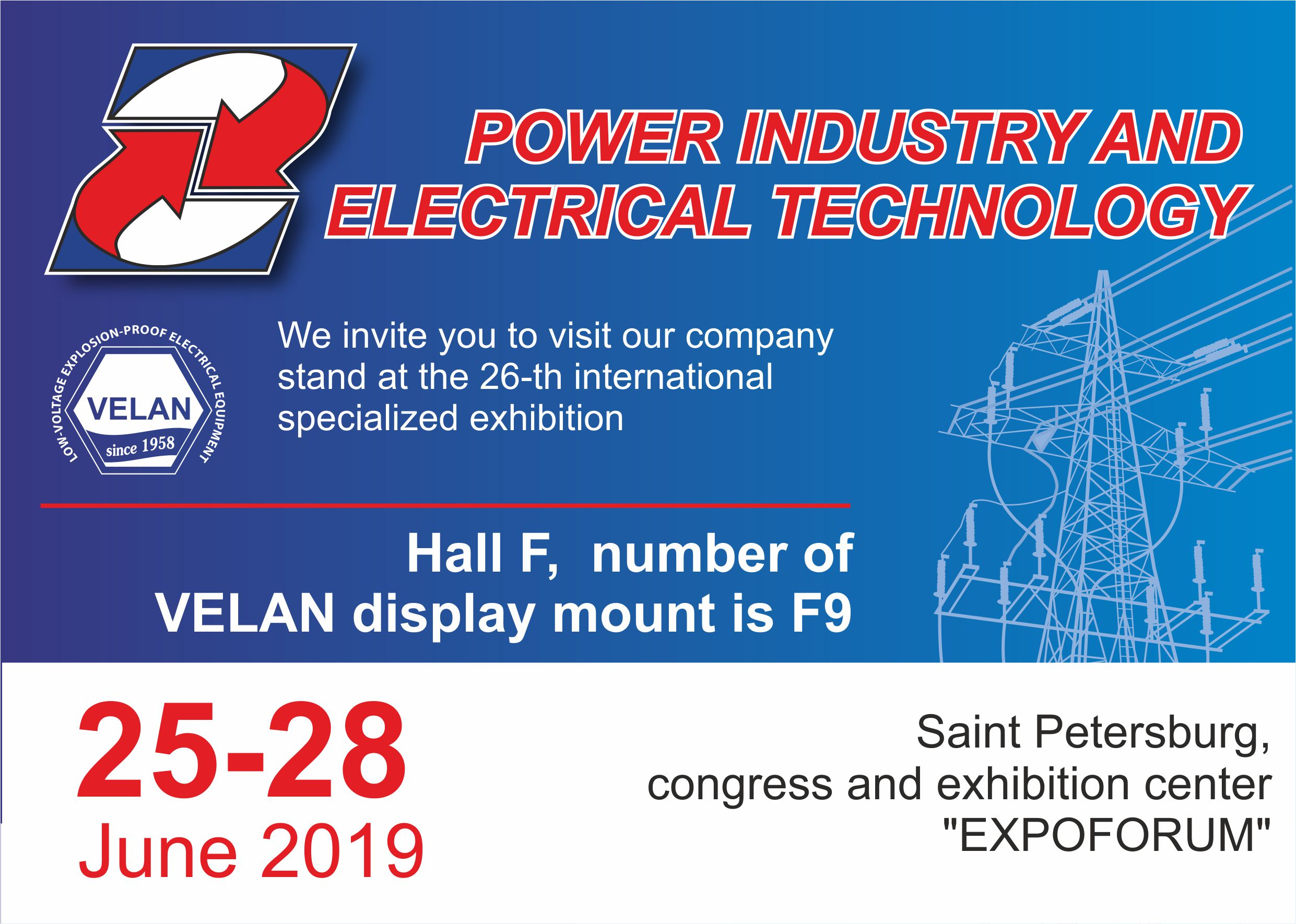 "26-th international exhibition ""POWER INDUSTRY AND ELECTRICAL ENGINEERING – 2019"", Saint-Petersburg"