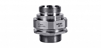 Explosionproof couplings MS